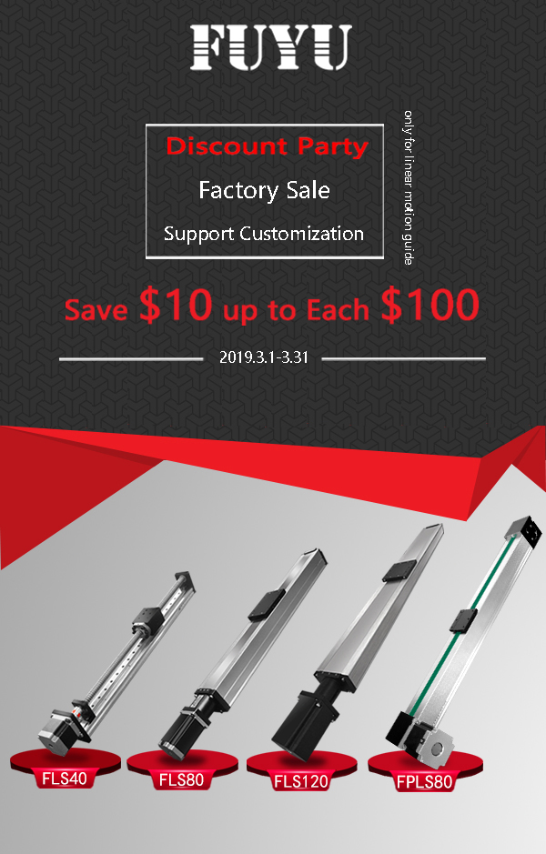 linear guide rail discount party