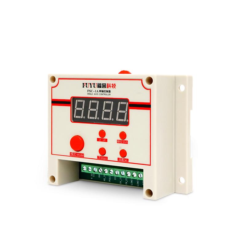 Módulo de parámetros de función personalizada Unidad Controlador de movimiento lineal de un solo eje