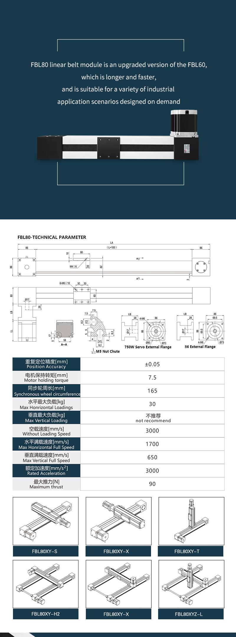 中国制造官网-详情页-80皮带_01
