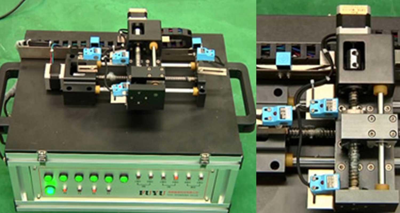 二维 数控 刀具 模拟 实验 平台 750x400