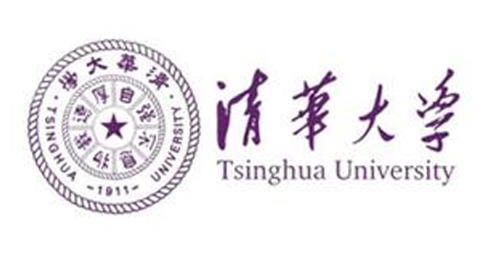 Universidad de Tsinghua