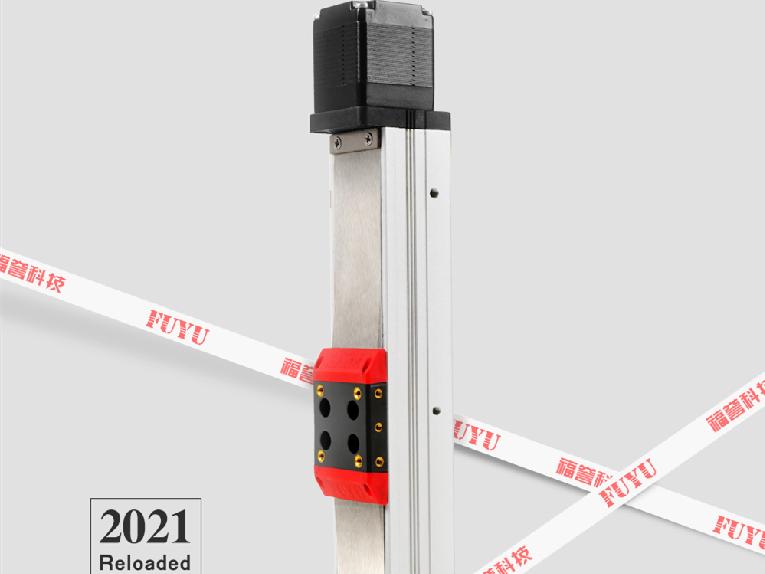 Miniatur-Staubgeschütztes geschlossenes Linearmodul – FUYU neue Produktversion